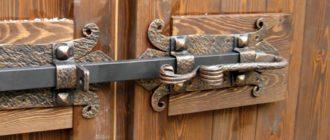 Засов на ворота