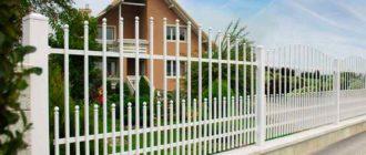 Железный забор