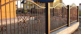 Металлический забор своими руками