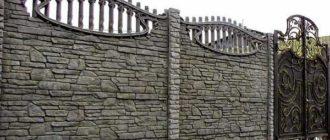 Секционный бетонный забор