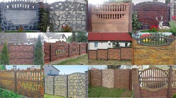 Виды покрашенных ограждений из бетона