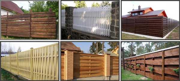 Виды деревянных оград