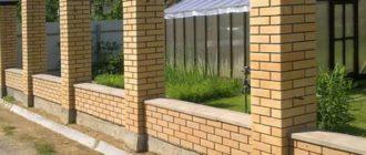Заливка бетонной составляющей