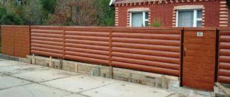 Забор из сайдинга под брус