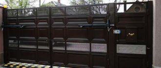 Чем закрыть низ ворот