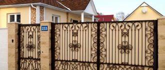 Ширина ворот